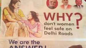 women dont' feel safe